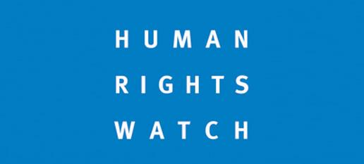 هيومن رايتس ووتش / Human Rights Watch